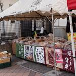 北本あきんど市(2015/3/13) 山徳