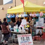 北本あきんど市 (2015/9/11)