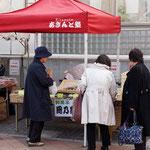 北本あきんど市(2015/3/13) 岡乃家