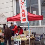 北本あきんど市 (2015/4/10) 岡乃家