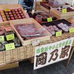 北本あきんど市 (2015/5/8) 岡乃家