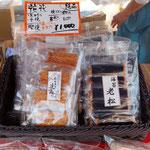北本あきんど市 (2015/5/8) 宝山堂本舗
