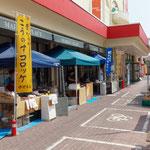 北本あきんど市 (2015/6/15, ダイエー北本店「じものの日」)
