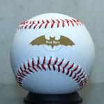 Baseball aus Kunstleder mit Lasergravur