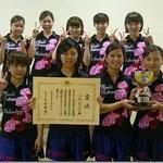 女子団体A優勝 高知工科大学