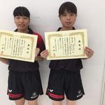 女子ダブルス3位 大場・長谷川組(新潟大学)