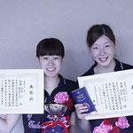 女子ダブルス優勝:高原彩・藤田組(高知工科大学)