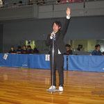 久保田大会委員長(広島大学)による開会宣言