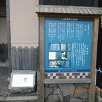 作家「三好達治」がこよなく愛した街です。三好達治の記念文学館はすぐです。