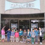 「比治山門松プロジェクト」手作り門松を広島市まんが図書館に年末年始飾って頂いている