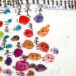 「モグラとリレー」 カン・テオ 東京朝鮮第四初中級学校