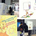 「とじるさん」 集体作 東京朝鮮中高級学校