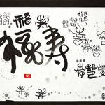 「文字図」 ホ・リネ 西播朝鮮初中級学校