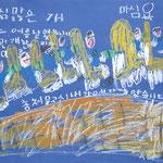 「楽しい国語の授業」 ペク・チョンファン 横浜朝鮮初級学校