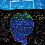 「無償」 キム・ハンテ 東大阪朝鮮中級学校