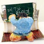 「僕の夢は国語の先生」 ソン ヤンミョン 南武朝鮮初級学校