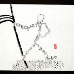 「文字図」 パク・チャンテ 西播朝鮮初中級学校