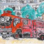 「消防車」 チョン・ユギ 京都朝鮮初級学校