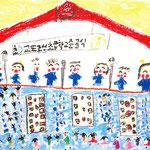 「竣工式」 カン・ユソン 京都朝鮮初級学校
