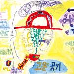 「未来の製品<エコランプ>」 カン・ヒョッス 東京朝鮮第四初中級学校