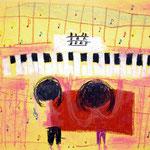 「お姉ちゃんと一緒に練習するピアノ」 キム・ユヒャン 城北朝鮮初級学校