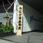 物流会社の本社ビルが3か月に一度、浪曲寄席になります