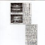 平成25年12月20日発行
