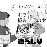 12/12  スタバが好きなんだ♡