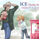アイスの日にちなんだ59画をツイッターで募集してたもんで描いた  5/9