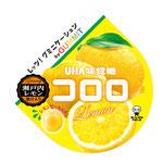 UHA味覚糖『コロロ 瀬戸内レモン』