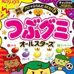 春日井製菓『つぶグミ オールスターズ』