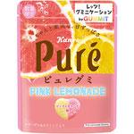 カンロ『ピュレグミ ピンクレモネード味』
