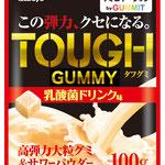 カバヤ食品『タフグミ 乳酸菌ドリンク味』