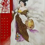 Ida Yu (Hong Kong)