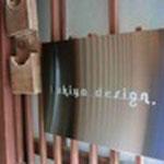 「水野旅館Fukiya design.」さんの看板