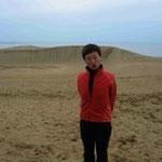 見ての通り、鳥取砂丘
