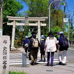 寺前八幡神社