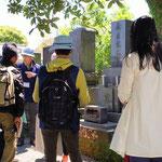 龍華寺 永島家の墓