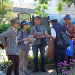 01 集合場所は天王町駅前公園(旧 帷子橋跡)