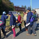 横浜で唯一の田んぼ「ほどがや元気村」