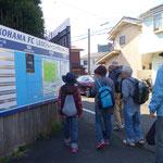 横浜FCのスケジュール・今日の予定はありません