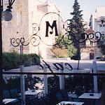 アテネ・カフェ