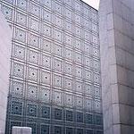 パリ・アラブセンター