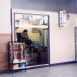 神戸・靴磨き