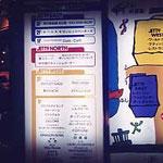 名古屋・JETYサイン