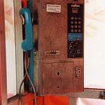 中国・北京・電話機
