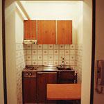 ペルージア・アパートメント・キッチン