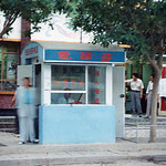 中国・北京・有人電話ボックス