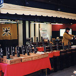 京都・米屋