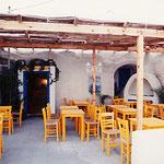 サントリーニ・イア・カフェ
